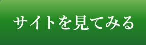 競艇道場公式サイト